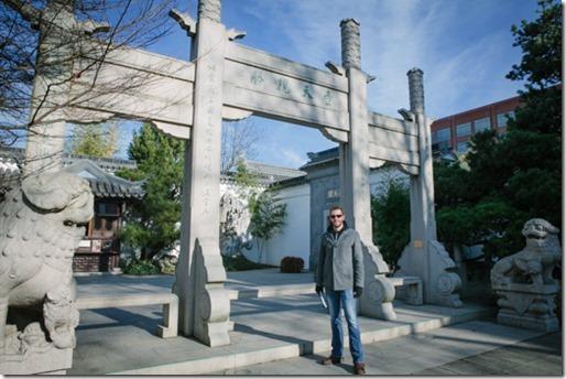 100T- Chinese Garden-0001